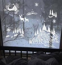 Новогодние наклейки на окна, стены, витрины