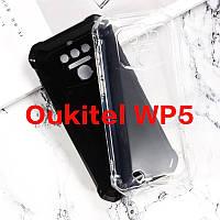 Силиконовый чехол Oukitel WP5 Pro (black, черный)