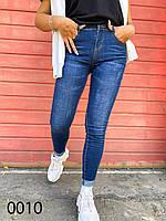 Женские джинсы фабричный Китай.Батал.Новинка 2020