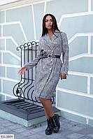 Стильное платье пиджак на запах с поясом Размер: 48-50, 52-54, 56-58, 60-62 арт 162