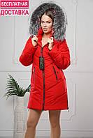 Куртка зимняя женская с чернобуркой. Бесплатная доставка., фото 1