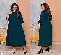 Длинное расклешенное однотонное платье с кружевом Размер: 50-52, 54-56 арт 117