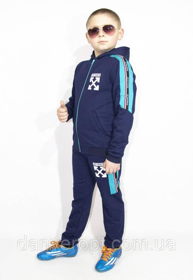 Спортивный костюм подростковый яркий OFF-WHITE на мальчика размер 140-164 см купить оптом со склада 7км Одесса
