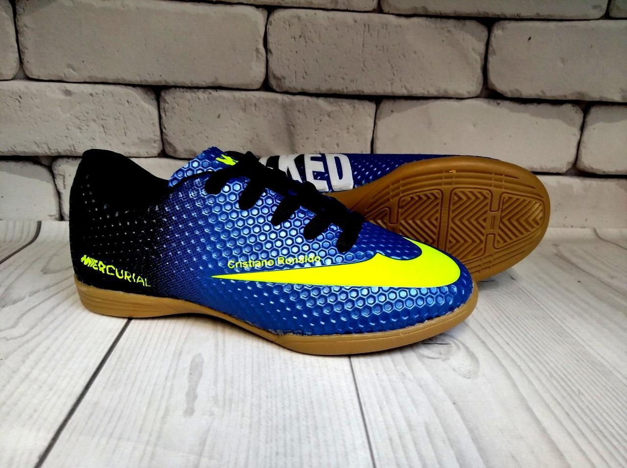 Футбольні футзалки синьо салатові Walked 31-35 р