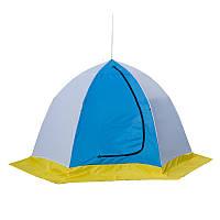 Палатка зимняя зонт, для зимней рыбалки на алюминиевом каркасе СТЭК ELITE  2 местная