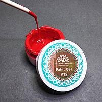 Гель-краска для дизайна ногтей Global Fashion, 5г, № P12 красная