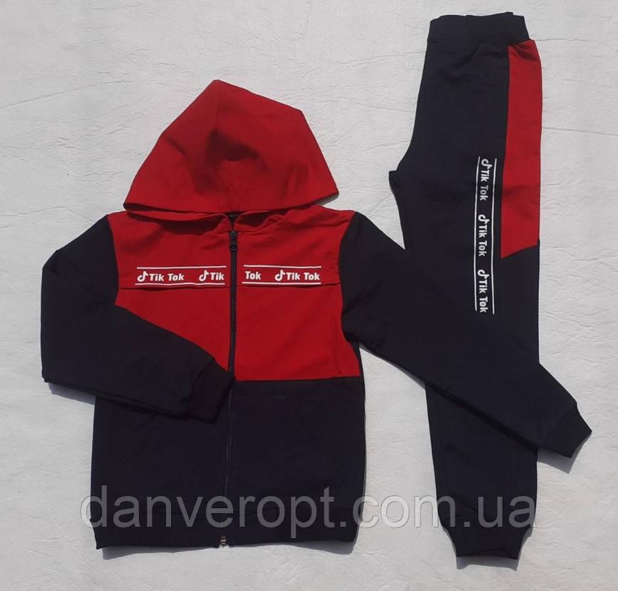 Спортивный костюм детский стильный TIK TOK на мальчика размер 122-140 см купить оптом со склада 7км Одесса