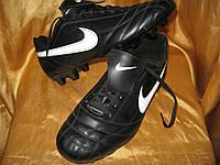 Бутсы  Nike черные кожа