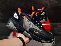 Кросівки чоловічі в стилі Nike Zoom 2K темно сині із сірим