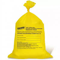 Пакеты для утилизации медицинских отходов класс Б (опасные, рискованные) 55 L 600*1000