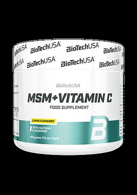 Метилсульфонилметан (MSM)