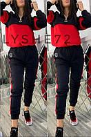 Костюм женский спортивный теплый в расцветках 43700, фото 1