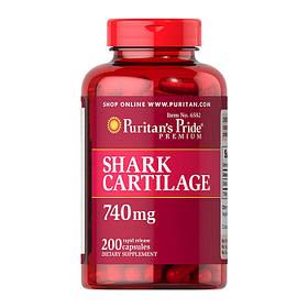 Акулячий хрящ Puritan's Pride Shark Cartilage 740 mg (200 кап) пуританс прайд