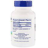 Рибонуклеиновая кислота, RNA Capsules, Life Extension, 500 мг, 100 капсул, фото 2