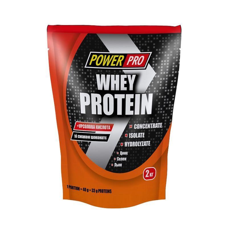 Сывороточный протеин концентрат Power Pro Whey Protein (2 кг) павер про вей Шоконатс