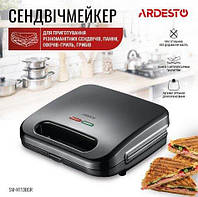 Бутербродница Ardesto SM-H110BGR