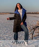Женская демисезонная куртка черный-электрик 3XL,4XL,