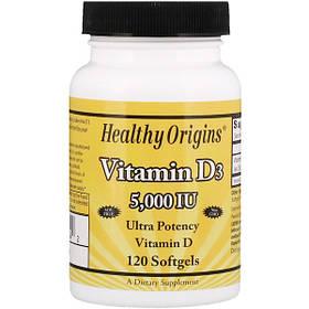 Витамин д3 Healthy Origins Vitamin D3 5000 IU (120 капс) хэлси оригинс