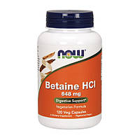 Бетаин Now Foods Betaine HCl 648 mg (120 капс) нау фудс