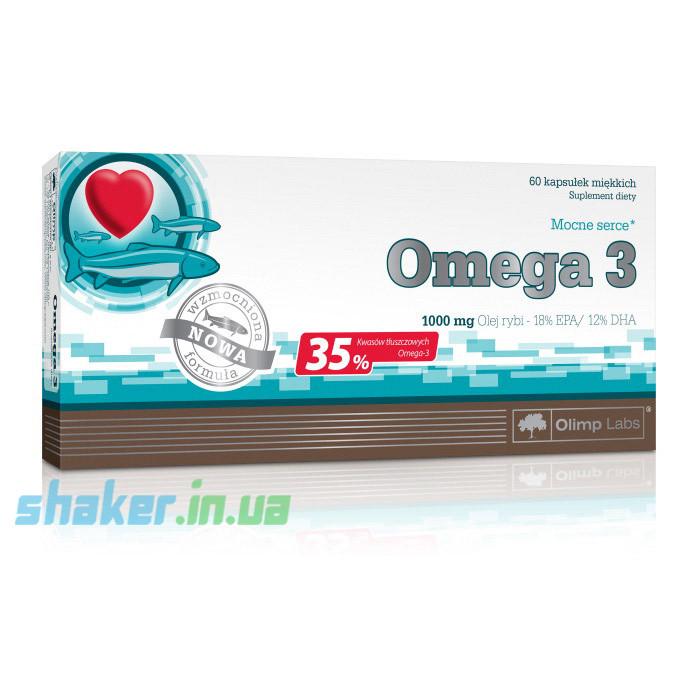 Омега 3 Olimp Omega 3 35% 1000 mg (60капс) рыбий жир олимп