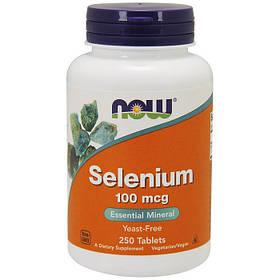 Селен Now Foods Selenium 100 mcg (250 таб) нау фудс селениум