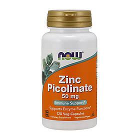 Цинк picolinate Now Foods Zinc Picolinate 50 mg (120 кап) нау фудс