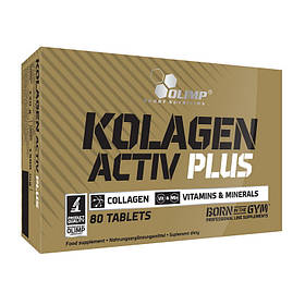 Колаген Olimp Kolagen Activ Plus (80 піг) олімп