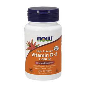 Витамин д3 Now Foods Vitamin D-3 2000 IU (240 капс) нау фудс