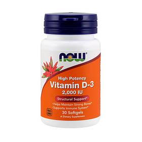 Витамин д3 Now Foods Vitamin D-3 2000 IU (30 капс) нау фудс
