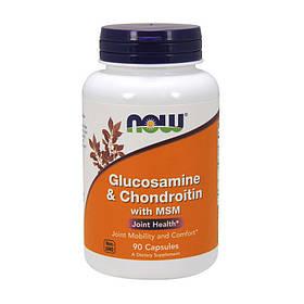 Глюкозамін хондроітин МСМ Now Foods Glucosamine & Chondroitin with MSM (90 капс) нау фудс