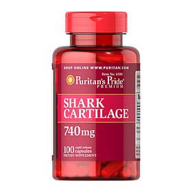 Акулячий хрящ Puritan's Pride Shark Cartilage 740 mg (100 кап) пуританс прайд