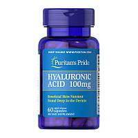 Гиалуроновая кислота Puritan's Pride Hyaluronic Acid 100 mg (60 капс) пуританс прайд