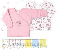Распашонка детская с закрытыми ручками (байка) РП15 56 цвет розовый