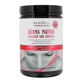 Колаген NeoCell Derma Matrix Collagen Skin Complex (183 м) неоселл
