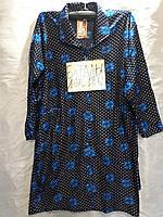 Женский халат на байке Батал до 10XL