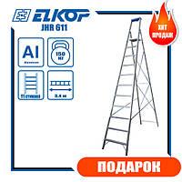 Алюминиевая стремянка, металлическая лестница ELKOP JHR 611 11 ступеней, 3475 мм для дома, сада