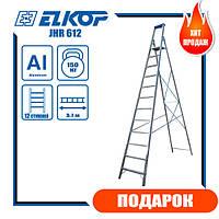 Алюминиевая стремянка, металлическая лестница ELKOP JHR 612 12 ступеней, 3734 мм для дома, сада