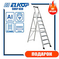 Алюминиевая стремянка, металлическая лестница ELKOP SHRP 808 8 ступеней, 2597 мм для дома, сада
