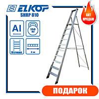 Алюминиевая стремянка, металлическая лестница ELKOP SHRP 810 10 ступеней, 3057 мм для дома, сада
