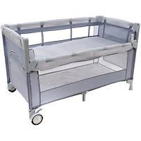 Туристическая кроватка Close To Mommy серые Kindereo