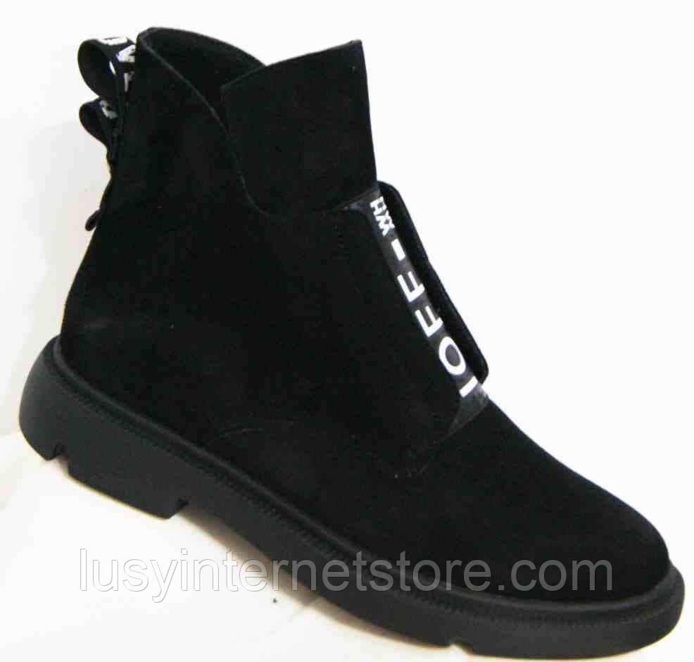 Ботинки женские замшевые большого размера от производителя модель МИ5302-25