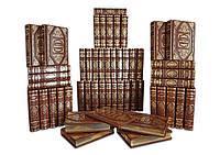 Книга кожаная Библиотека детской классики (в 50-ти томах)