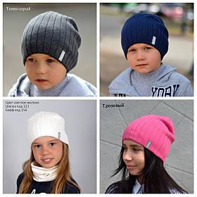 Модная вязаная шапка для подростка, Разные цвета, 48-52