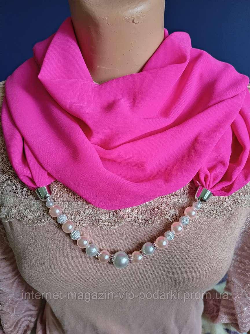 Шарф с ожерельем однотонные! розовый 2