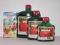 Микроудобрение РЕАКОМ – СР – томаты - Д.Стимулятор роста для помидор, томатов.Продам .Киев