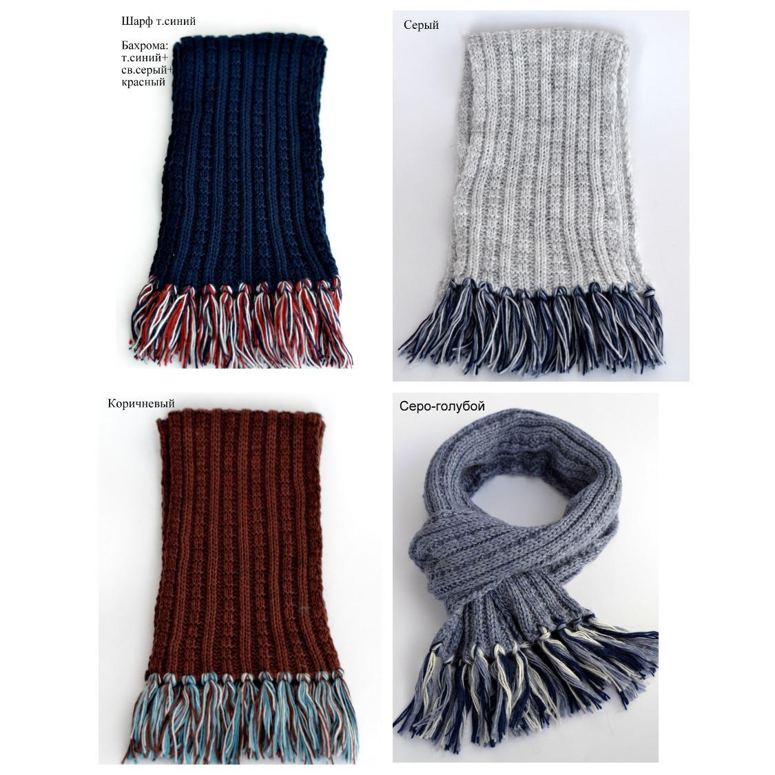 Детский зимний шарф, Разные цвета