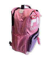 Стильный Качественный Рюкзак Fila городской модный недорогой в школу для подростков популярный розовый