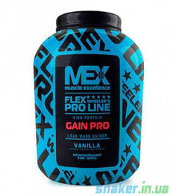 Гейнер для набора массы MEX Nutrition Gain Pro (2,7 кг) мекс гейн про vanilla
