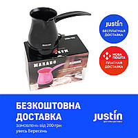 Электрическая кофеварка-турка Marado MA-1626 Черная | Электротурка, кофеварка для дома