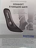 Стильные летние кожаные кроссовки белые Bertoni, фото 9